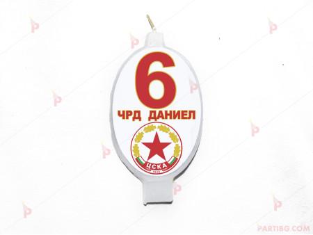 Свещичка за рожден ден персонализирана с декор ЦСКА