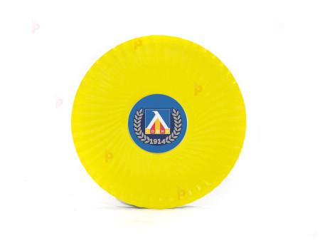 Чинийки едноцветни в жълто с декор Левски