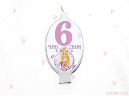 Свещичка за рожден ден персонализирана с декор Аврора / Спящата красавица