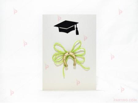 Картичка за дипломиране 5