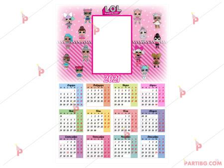 Календар с декор Кукли Лол - 42см на 29см