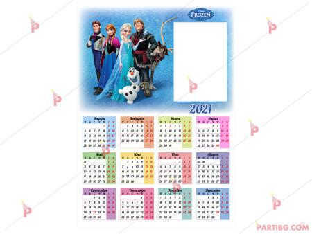 Календар с декор Леденото кралство - 42см на 29см