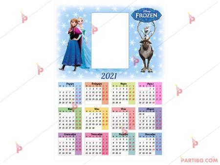 Календар с декор Леденото кралство - Елза и Ана - 42см на 29см