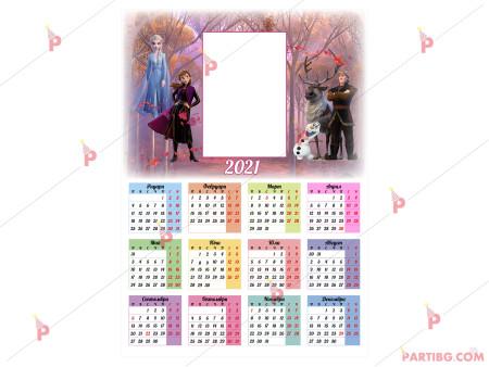 Календар с декор Леденото кралство 2 - 42см на 29см