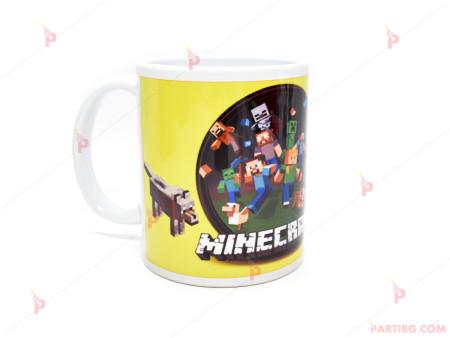 Детска чаша керамична с декор Майнкрафт