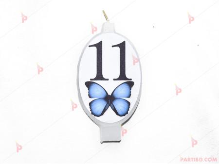 Свещичка за рожден ден персонализирана с декор синя пеперуда