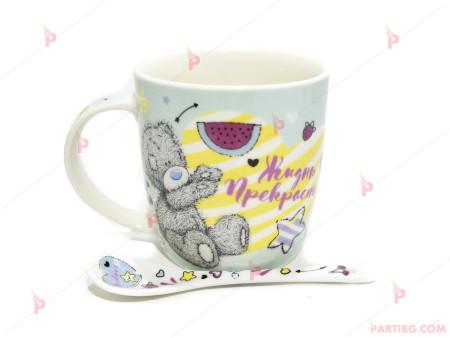 Чаша за кафе/чай с лъжичка и декорация меченце