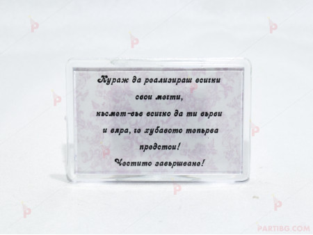 Магнитче подарък за абитуриентски бал с розов декор