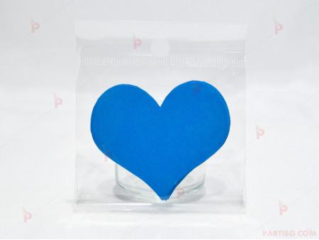 """""""Открий своя подарък по стъпки от сърца"""" в синьо"""