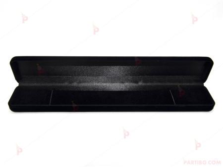 Подаръчна кутия за бижу от кадифе-за гривна, часовник в черно