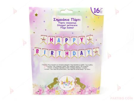 "Надпис/банер ""Happy birthday"" с декор еднорог"
