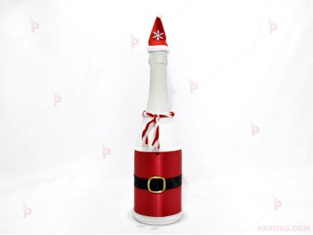 Бутилка шампанско с коланчето на Дядо Коледа