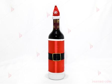 Бутилка вино - коланчето на Дядо Коледа