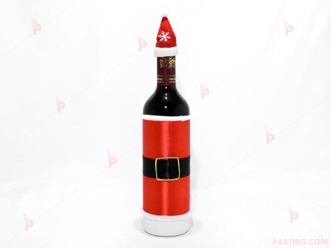 Бутилка вино - коланчето на Дядо Коледа | PARTIBG.COM