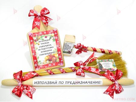 Забавен коледен подарък - комплект дъска, чук, точилка и метла