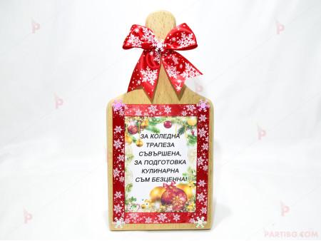 Забавен коледен подарък - дъска с весел надпис 2