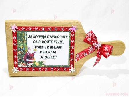 Забавен коледен подарък - дъска с весел надпис
