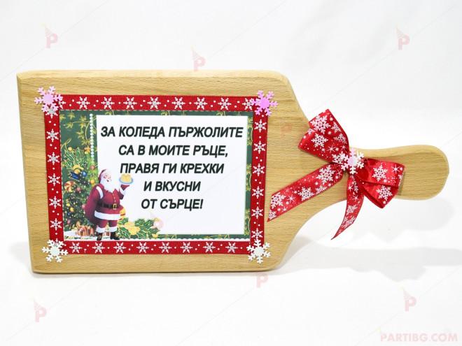 Забавен коледен подарък - дъска с весел надпис   PARTIBG.COM