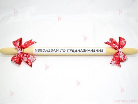 Забавен коледен подарък - точилка с весел надпис