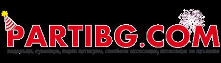 PARTIBG.COM - подаръци, сувенири, парти артикули и сватбени аксесоари